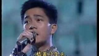 getlinkyoutube.com-陳百強 偏偏喜歡你 (東京音樂節)
