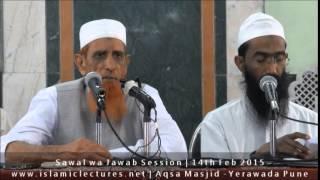 getlinkyoutube.com-Bimari ki wajah se peshab nikalta hai | Shaykh Anees ur Rahman Madani