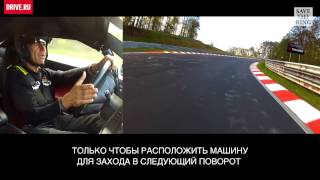 Jaguar Experience @ Nurburgring — Lap with recordholder Christian Danner in XKR-S