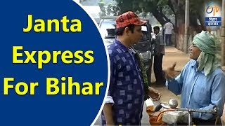 getlinkyoutube.com-Janta Express For  Bihar On  06th July 2014