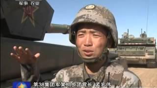 getlinkyoutube.com-CHINA NEW MBT  TYPE 99A2