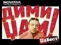 SLATKARISTIKA ft.Ferus & Tyzee - Dimi Dzam