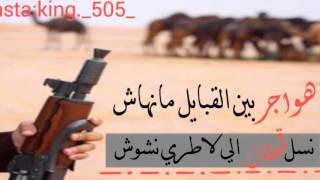 getlinkyoutube.com-شيله نسل قحطان الي لاطري نشوش👏👏||محمد ال نجم