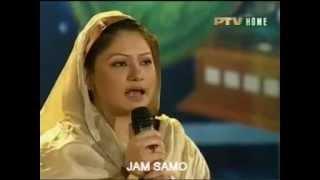 getlinkyoutube.com-Sahib Teri Bandi Haan by Hina Nasrullah