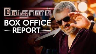 Vedalam Box Office Report | Ajith | Shruti Haasan | Lakshmi Menon