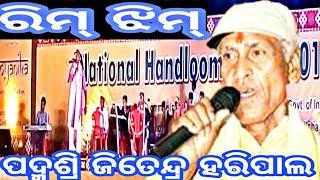 Jitendra Haripal sings rim jhim famous sambalpuri song(stage performance)