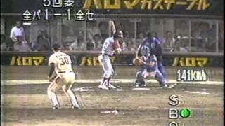 getlinkyoutube.com-1984 江川卓     8連続三振 オールスター