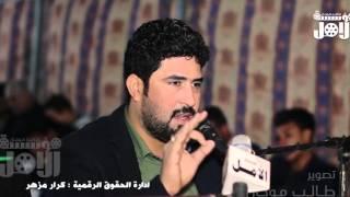 getlinkyoutube.com-احمد الساعدي مطرت حزن يمه الولد 2016  نعي