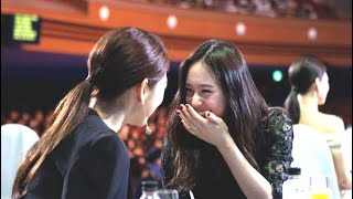 Krystal & Park Shin Hye ~ Best Friend ~