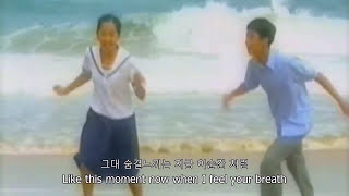getlinkyoutube.com-OST Endless Love (Autumn in My Heart) - Gido -- Korean (in Hangul) and English Translation