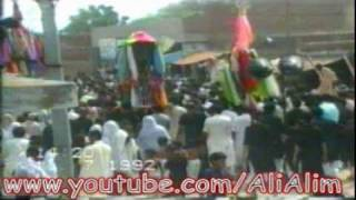 9th Muharram 1992 MADINA SYEDAN 1413 Hijri part 9/10