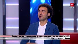 أطرف تحليل لسبب إخفاق مصر في كأس العالم اسمعه من علي ربيع