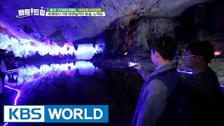 getlinkyoutube.com-The unrealistic cave, Reed Flute Cave [Battle Trip / 2017.01.22]