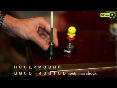 Неодимовый амортизатор.mp4