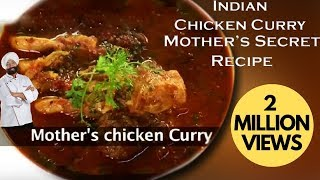 getlinkyoutube.com-Indian Chicken Curry