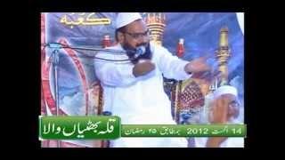 getlinkyoutube.com-SYED FIDA HUSSAIN SHAH (((( SHAN-E-ALI ))))...Qila Bhattian Wala,,,,14 August 2012