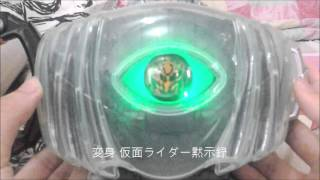 getlinkyoutube.com-黙示録ゴーストアイコン アラン 変身 仮面ライダー黙示録