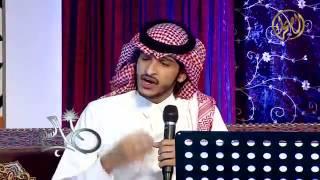 getlinkyoutube.com-منير البقمي - رقبة الغزال - كلمات عبدالله السمين