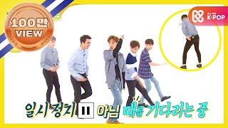 (Weekly Idol EP.257) Random Play Dance Full Ver.