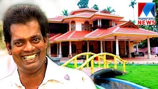 getlinkyoutube.com-Salimkumar Laughing Villa | Veedu  | Manorama News
