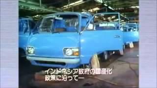 getlinkyoutube.com-Iklan Toyota Kijang Jadul