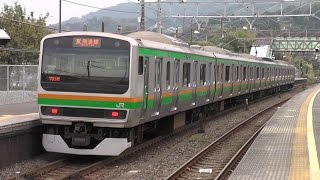 getlinkyoutube.com-【東海道線】朝の5両編成、731M