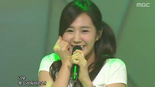 getlinkyoutube.com-Girls' Generation - Gee, 소녀시대 - 지, Music Core 20090307