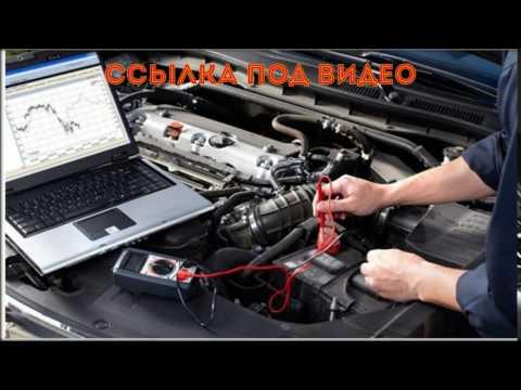 Расположение опор двигателя в Додж Чарджер