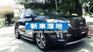 TopGear 極速誌:Kia Sorento Diesel