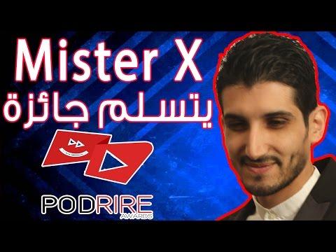 سمير زيان mister X يتسلم جائزته في podrire