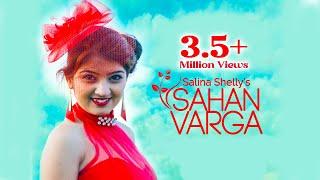 Sahan Varga | Salina Shelly Feat. Harp Farmer  | New Punjabi Song
