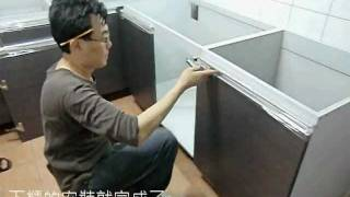 getlinkyoutube.com-系統廚具工程現場-如何安裝系統廚具的下櫃?