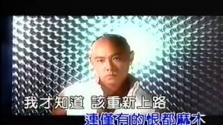 getlinkyoutube.com-信徒 (張衛健)