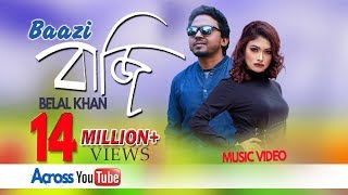 getlinkyoutube.com-Bangla New Song 2015 Bazi By Belal Khan