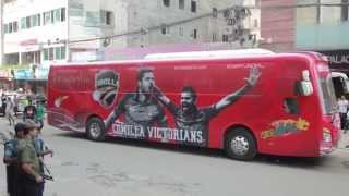 Leaving for Chittagong | Comilla Victorians | Mashrafe Mortaza | BPL 2015