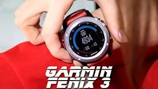 Обзор Garmin Fenix 3 - выбор мультиспортсмена