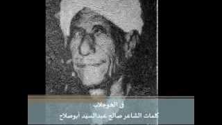 getlinkyoutube.com-فى الخوجلاب يا قلبى: الثنائى عطا كوكو و أحمد يوسف