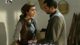 getlinkyoutube.com-مسلسل عــاصـــى | الحـلـقــه 4 | متـــرجمــــه