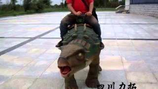 Walking Animatronic Dinosaur Rides