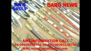 getlinkyoutube.com-BARQ NEWS..12 TALWAR'S 10 DAGGER'S SEIZED 2 ARRESTED SAYS DCP..