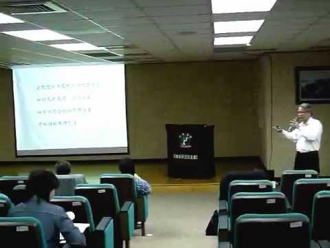 1010407勞動三法暨幹部訓練研習主題一-全教總副秘書長羅德水之二