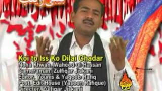 Waheed Ul Hassan Kamalvi 2006 - Koi To is Ko Dilaye Chadar