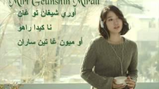 getlinkyoutube.com-اغنية مسلسل أوتار القلوب ~ Because I Miss You    مترجمة عربي   ~ Heartstrings