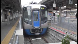 getlinkyoutube.com-【走行音】西鉄3000形電車 西鉄二日市→西鉄小郡 急行