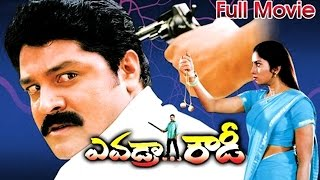 getlinkyoutube.com-Evadra Rowdy Full Length Telugu Movie || Srihari, Sanghvi || Ganesh Videos -  DVD Rip..