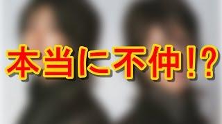 getlinkyoutube.com-【不仲なの!?】KAT-TUN 赤西仁と亀梨和也の犬猿の仲の真相!