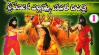 getlinkyoutube.com-Sri Renuka Yellamma Devi | Sri Renuka Yellamma Jeevitha Full Charitra
