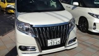 getlinkyoutube.com-トヨタ 新型コンパクトミニバン『エスクァイア』ガソリン 迫力のエアロスタイリング!