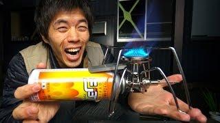 getlinkyoutube.com-コレ便利!カセット用ガス缶が使える携帯ガスストーブ | SOTO ST-310