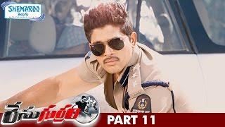 Race Gurram Telugu Full Movie | Allu Arjun | Shruti Haasan | Brahmanandam | Prakash Raj | Part 11